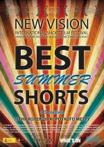 "Фильм New vision - ""Best summer shorts"""