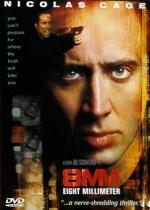 Фільм 8 міліметрів - Постери