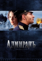 Фильм Адмиралъ