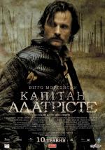 Фильм Капитан Алатристе