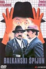 Фильм Балканский шпион