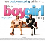 """Фільм """"Хлопчик у дівчинці"""""""