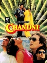 Фільм Чандні - Постери