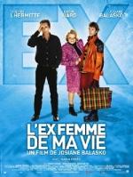 Фильм Экс-любовь моей жизни