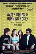 Фильм Капли дождя на раскаленных скалах - Постеры