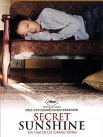 Фильм Тайное сияние