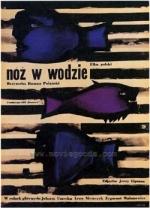 Фільм Ніж у воді - Постери