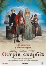 Фильм - Остров сокровищ