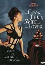 Фильм Повар, вор, его жена и ее любовник
