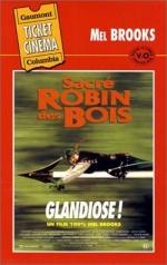 Фильм Робин Гуд: мужчина в трико