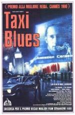 Фільм Таксі-блюз - Постери