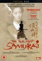 «Смотреть Сумеречный Самурай» — 2014