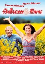 Фильм Адам и Ева