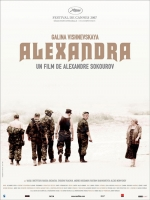 Фильм Александра