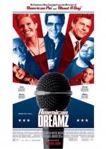 Фильм Американская мечта