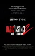 Фильм Основной инстинкт 2. Жажда риска