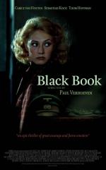 Фильм Черная книга