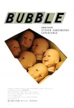 Фильм Пузырь