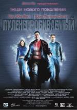 Фільм Куленепробивний - Постери