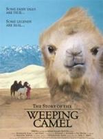 """Фільм """"Історія верблюда, що плаче"""""""