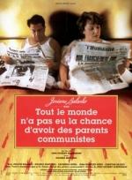 Фильм Не у всех был шанс иметь родителей коммунистов