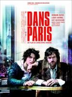 Фильм Парижская история