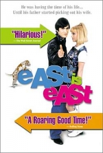 Фільм Схід є схід - Постери