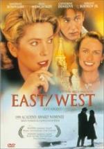 Фильм Восток - Запад - Постеры