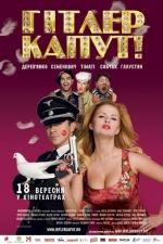 Фильм Гитлер, капут
