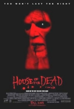 Фильм Дом мёртвых - Постеры