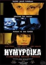 Фильм Молодые боги - Постеры