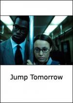 """Фільм """"Стрибнеш завтра"""""""