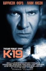 Фильм К-19 - Постеры