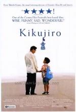 Фильм Кикуджиро