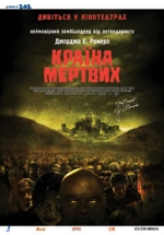 Фільм Країна мерців - Постери