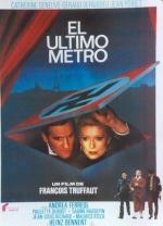 Фильм Последнее метро