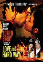 Фильм Горечь любви