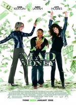 Фільм Дурні гроші - Постери