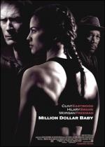 Фильм Малышка на миллион