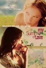Фільм Моє літо кохання - Постери