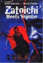 Фильм Zатоiчi и Йоджимбо - Постеры