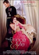 Фільм Принц і я - Постери