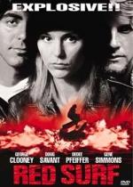 Фильм Красный прибой - Постеры