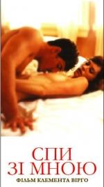 Арт-хаус эротика високосный год, еротичні і порно фото