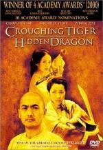 Фильм Крадущийся тигр, затаившийся дракон
