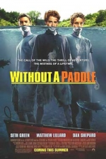 Фільм Троє в каное - Постери