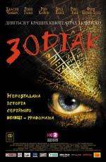 Фильм Зодиак (1)