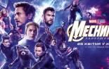 Трейлер к фильму Мстители: Завершение