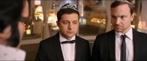 Трейлер к фильму Любовь в большом городе 3