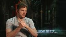 Трейлер к фильму Стражи Галактики